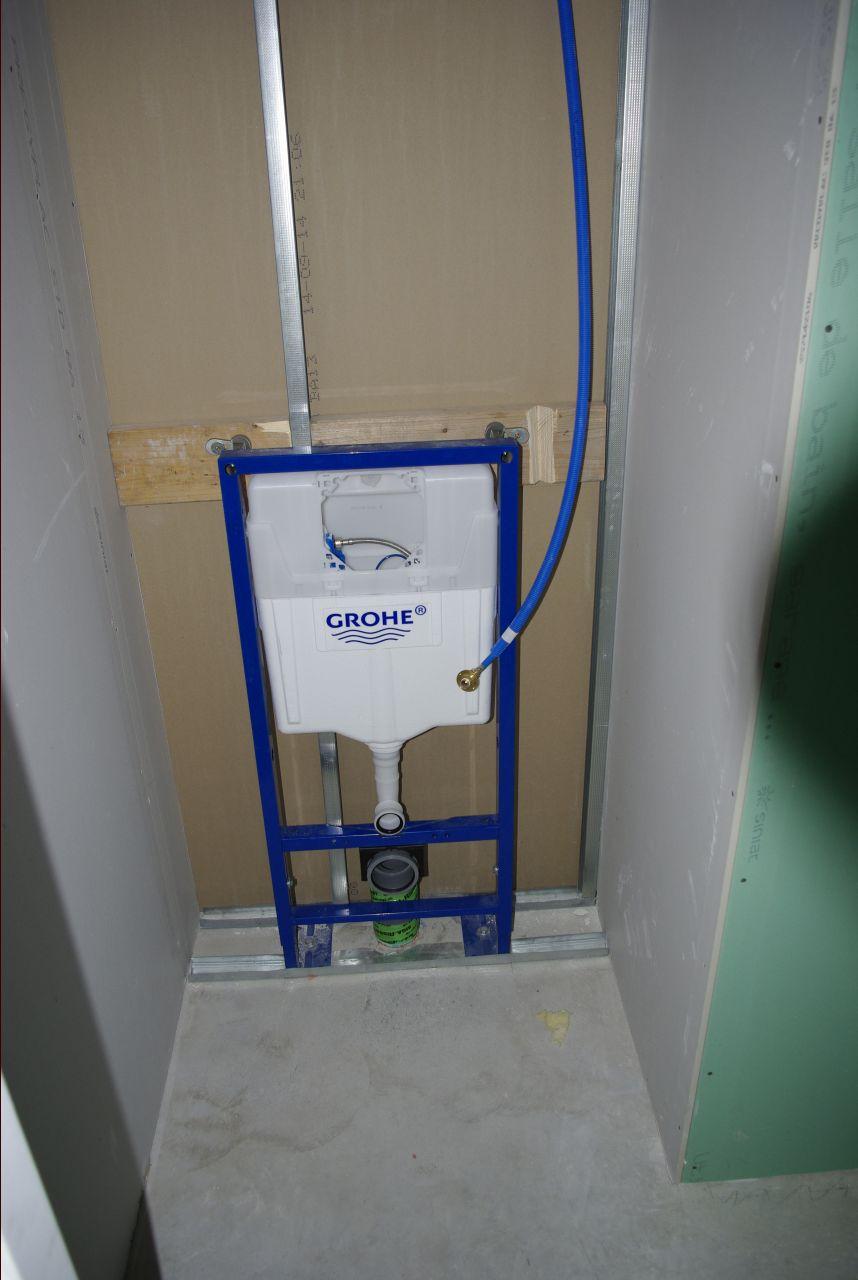 Pose du WC suspendu