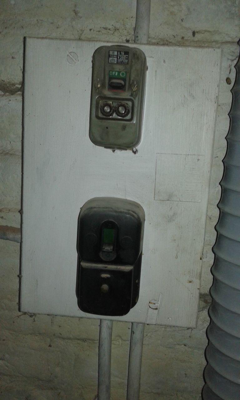 Alimentation electrique chaudi re fioul 6 messages - Remplacer un porte fusible par un disjoncteur ...