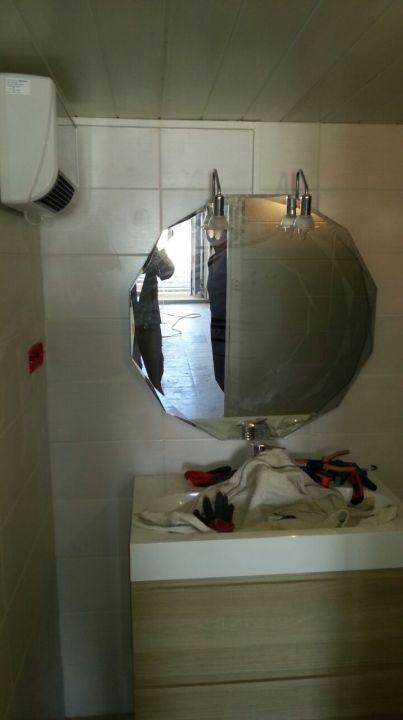 Pose du miroir