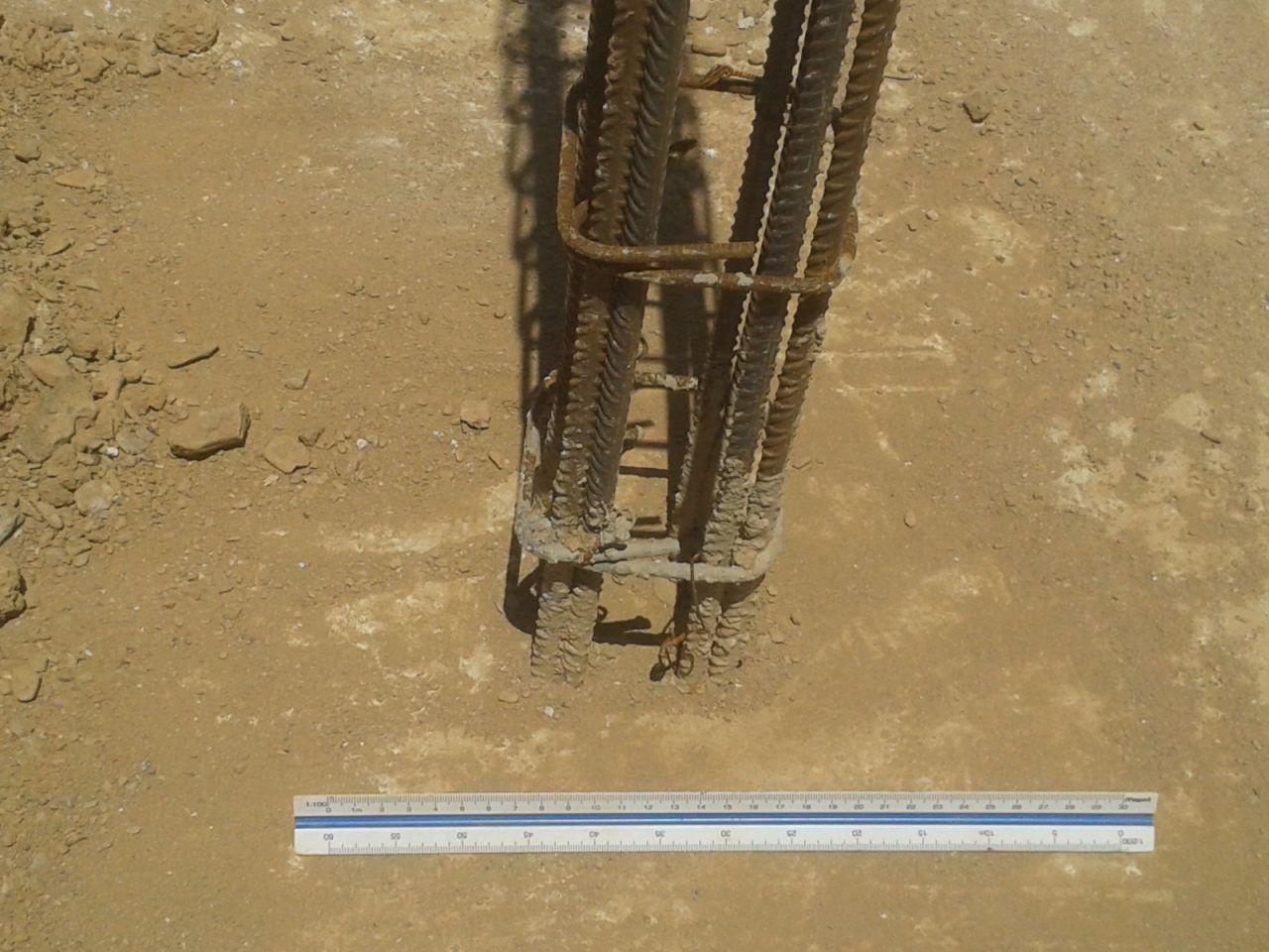 base chainage incliné : détail