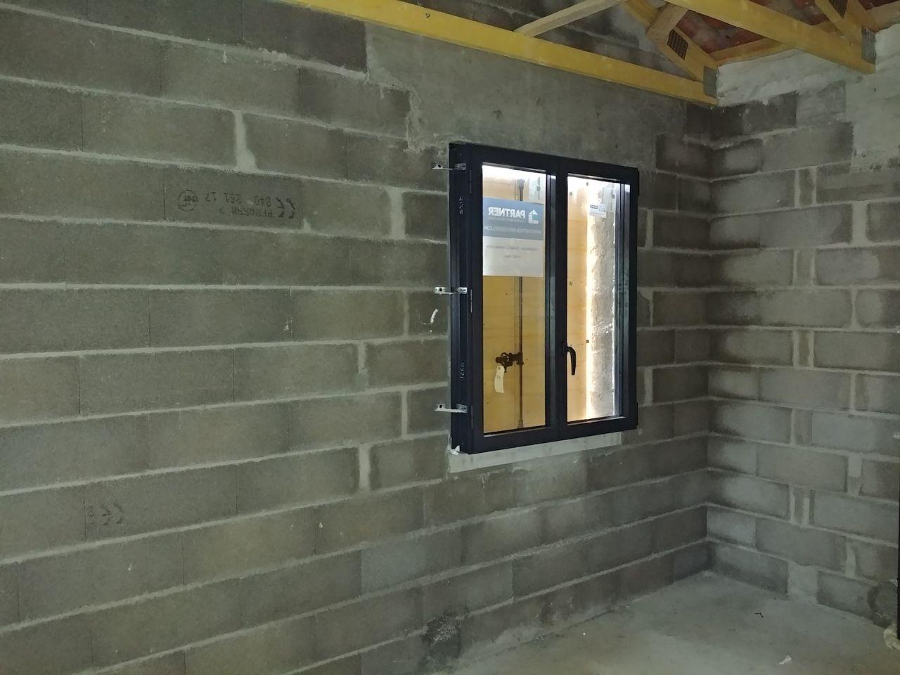 fenêtre ALU vue de l'intérieur