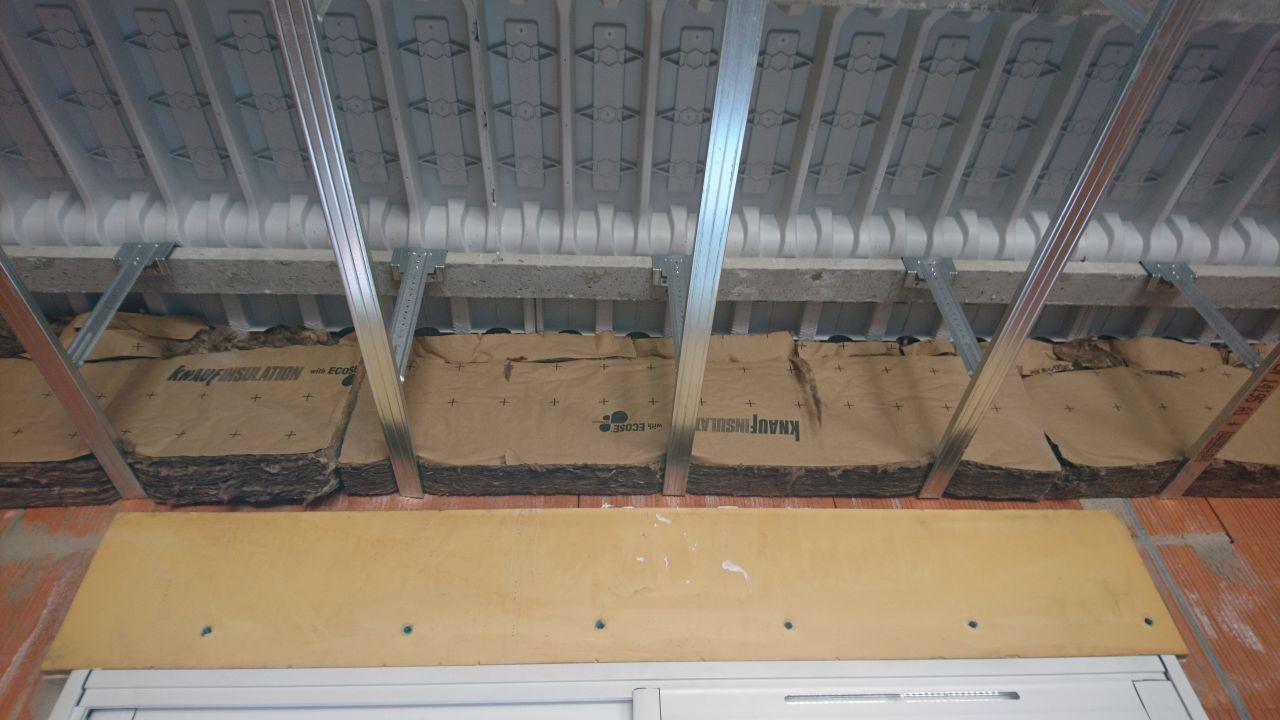 Rails au plafond