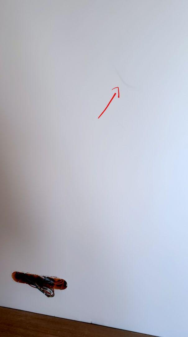 peinture trace