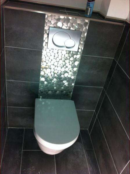Décoration WC - Morsang Sur Orge (Essonne - 91) - décembre 2011