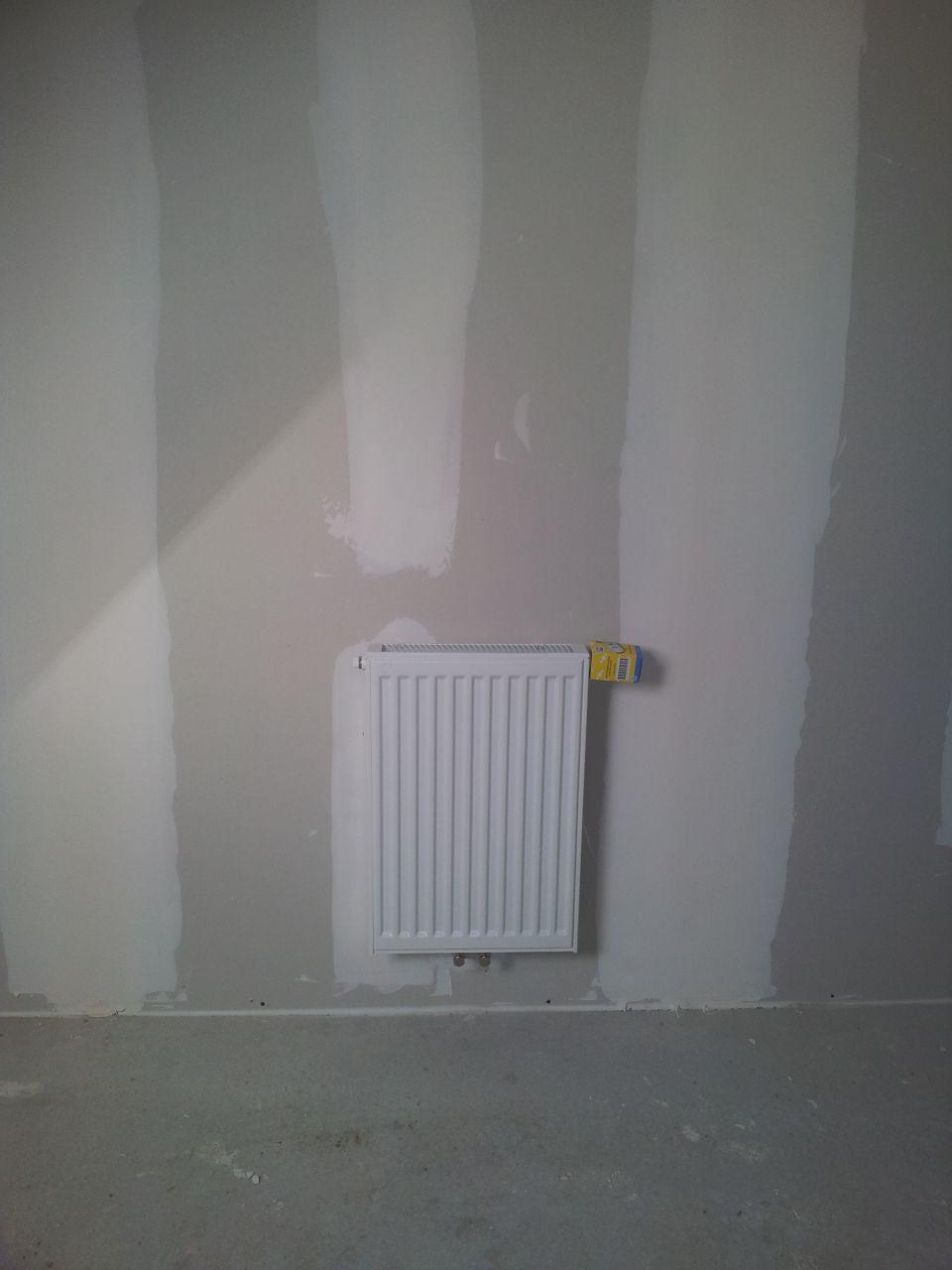 Photo radiateur de la chambre 2 chauffage climatisation yvelines 78 - Radiateur pour chambre ...