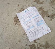 """Document """"permis de construire"""" à nos noms qui traîne devant le garage !!!"""