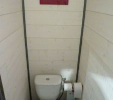 les wc du rdc
